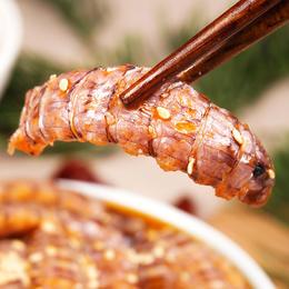 [川香辣卤皮皮虾肉]多滋多味小海鲜 肉质紧实鲜 250g/盒(固形物≥40%)