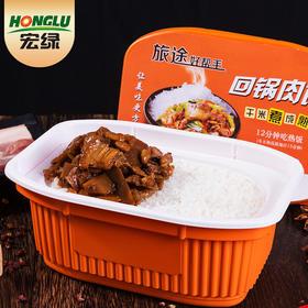 宏绿自热米饭 精调美味 饭量足 随时享用 旅行居家懒人喜爱 320g/盒
