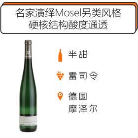 2018年克莱门布什马琳堡珍藏雷司令白葡萄酒(Gross Lage特级园 )Clemens Busch Marienburg Kabinett 2018