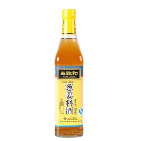 王致和葱姜料酒500毫升