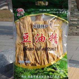【安全配送】房县自制豆油精 400g袋装