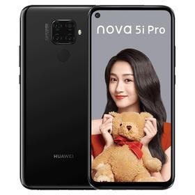 华为Nova5i Pro