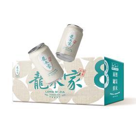 龙米家经典款五常大米2019年新米280g*8罐/箱【商务】