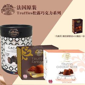 CHOCMOD巧克魔组合 低甜度低脂,入口顺滑即化