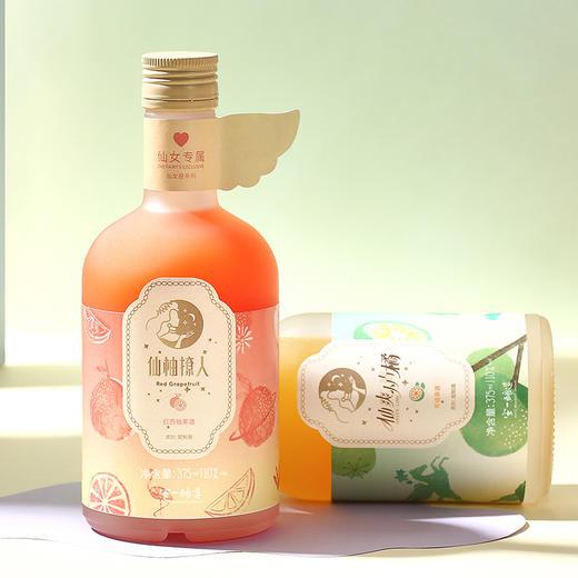 [仙女座系列果酒] 鲜爽美味 果味十足 红西柚/青橘两味可选 375ml/瓶 商品图5