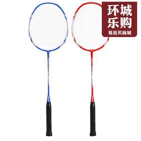 碳铝一体羽毛球拍-586563