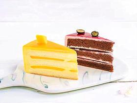 (限量6个/不单独配送)蛋糕切件1分钱秒杀1个