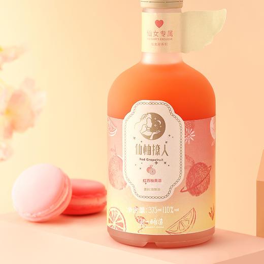 [仙女座系列果酒] 鲜爽美味 果味十足 红西柚/青橘两味可选 375ml/瓶 商品图3
