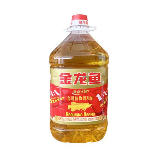 【安全配送】金龙鱼1:1:1调和油5L 商品图0