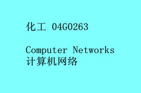 HG Computer Networks
