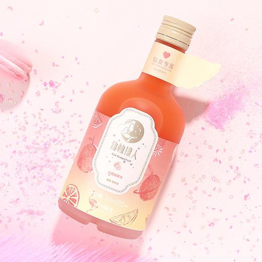 [仙女座系列果酒] 鲜爽美味 果味十足 红西柚/青橘两味可选 375ml/瓶 商品图4