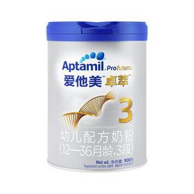 欧洲进口 Aptamil爱他美卓萃(白金版) 幼儿配方奶粉3段900g