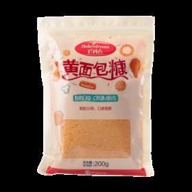 百钻面包糠200g 炸鸡裹粉 家用油炸脆皮香酥鸡排南瓜饼用面包屑小包装