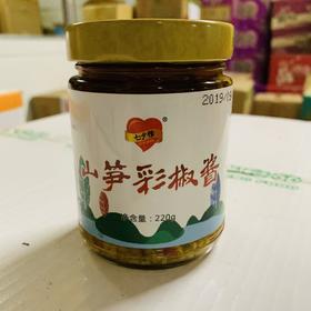 【安全配送】山笋彩椒酱220g