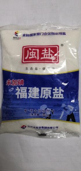 福建原盐350g(未加碘)