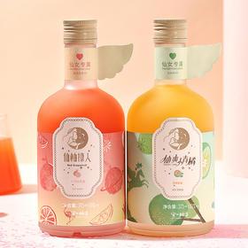 [仙女座系列果酒] 鲜爽美味 果味十足 红西柚/青橘两味可选 375ml/瓶