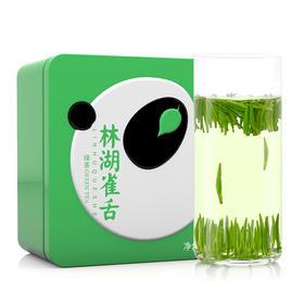【川红集团】买一赠一!芽头雀舌 炒青绿茶 100g!宜宾早茶节开幕限时特惠