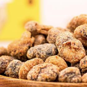 原豆复兴·轻酥胡豆 | 非遗传统手艺,酥脆美味,一口嘎嘣脆
