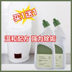 【现货发!!买一送一】妍物 厕厕香洁厕净 消毒 清新柠檬味洁厕剂 500g/瓶