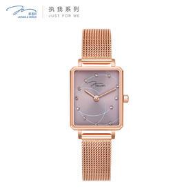 唯路时女士方形手表X02060-Q3.PPXBP
