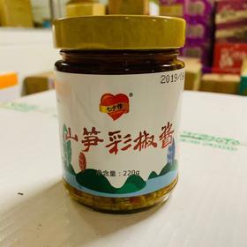 【安全购物】特价丨山笋彩椒酱1个月到期