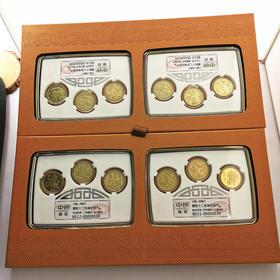 【中钞鉴定】首轮十二生肖纪念币大全套封装版