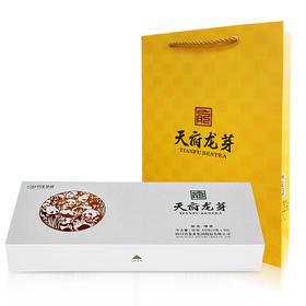 【川茶集团】天府龙芽2020早春龙芽绿茶(御龙)礼盒 60g