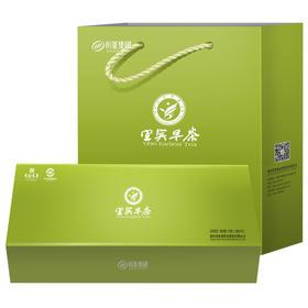 【川茶集团】天府龙芽雀舌绿茶四川高山云雾宜宾早春茶叶礼盒76g