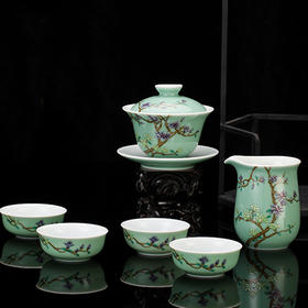 宝瓷林 豆青粉彩芬芳馥郁蹲式杯6头茶具