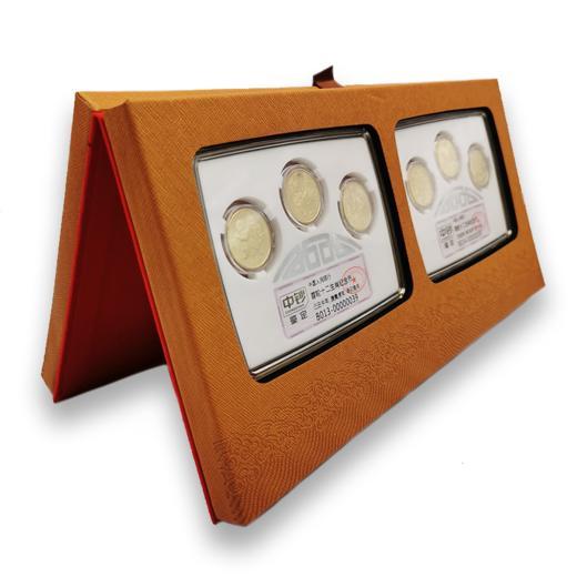 首轮十二生肖纪念币大全套封装版 商品图3