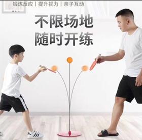 拍尔乐乒乓球训练器