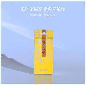 茶合集(大师特调三角包7个品种)