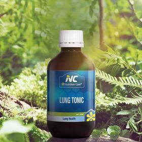 NC澳洲洗肺膏300ml/瓶  滋润化痰,增强肺功能/抵抗力