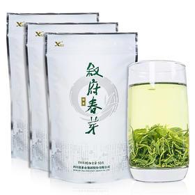 【川茶集团】叙府春芽绿茶特种毛尖小包装茶叶 2包特惠价50gX2