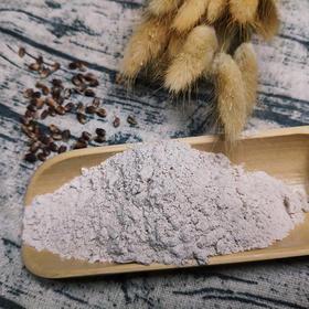 """【面粉届的""""劳斯莱斯""""】富硒石磨黑小麦面粉 柔韧绵软 醇香回甘 超高营养"""