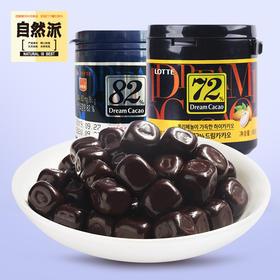 【特价】韩国乐天82%香草味/72%梦幻巧克力86g*3罐 原价45元