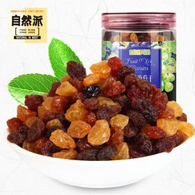 【特价】自然良品混合葡萄干330g*2罐 原价36.9元