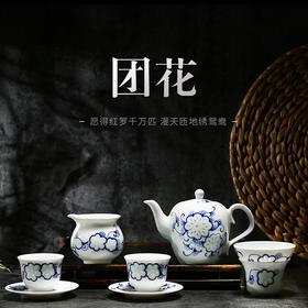 富玉 手工青花玲珑16头团花茶具