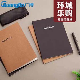 16k特种纸软抄(空白)-037103