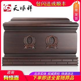 双人纪念堂 黑紫檀骨灰盒
