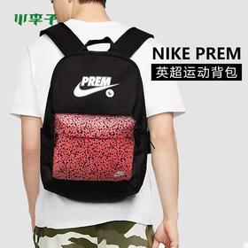 Nike耐克PL NK BKPK英超双肩包运动包BA6430010