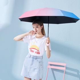 左都迷你渐变色太阳伞超轻小防晒伞女防紫外线口袋胶囊晴雨伞两用遮阳伞