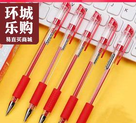 自动红圆珠笔-074955