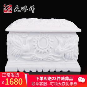 仙鹤园 汉白玉骨灰盒