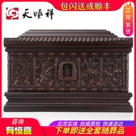 黑紫檀  江南风情 骨灰盒