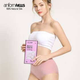 蚕丝宝贝健康内裤,6A级100%蚕丝底裆健康、柔软、亲肤、提臀、包臀小内裤12230001-02-03
