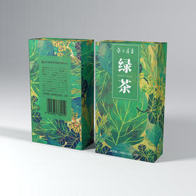 【安全配送】武当道茶120克三级绿茶盒装