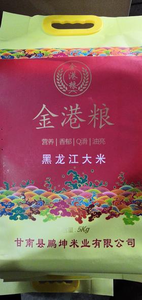 金港粮黑龙江大米5kg