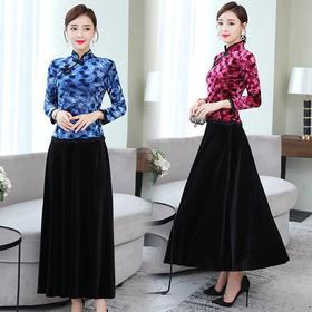 AHM-djgx8093新款气质修身显瘦中国风连衣裙两件套TZF