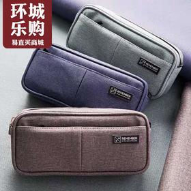 口袋故事手提笔袋-117453